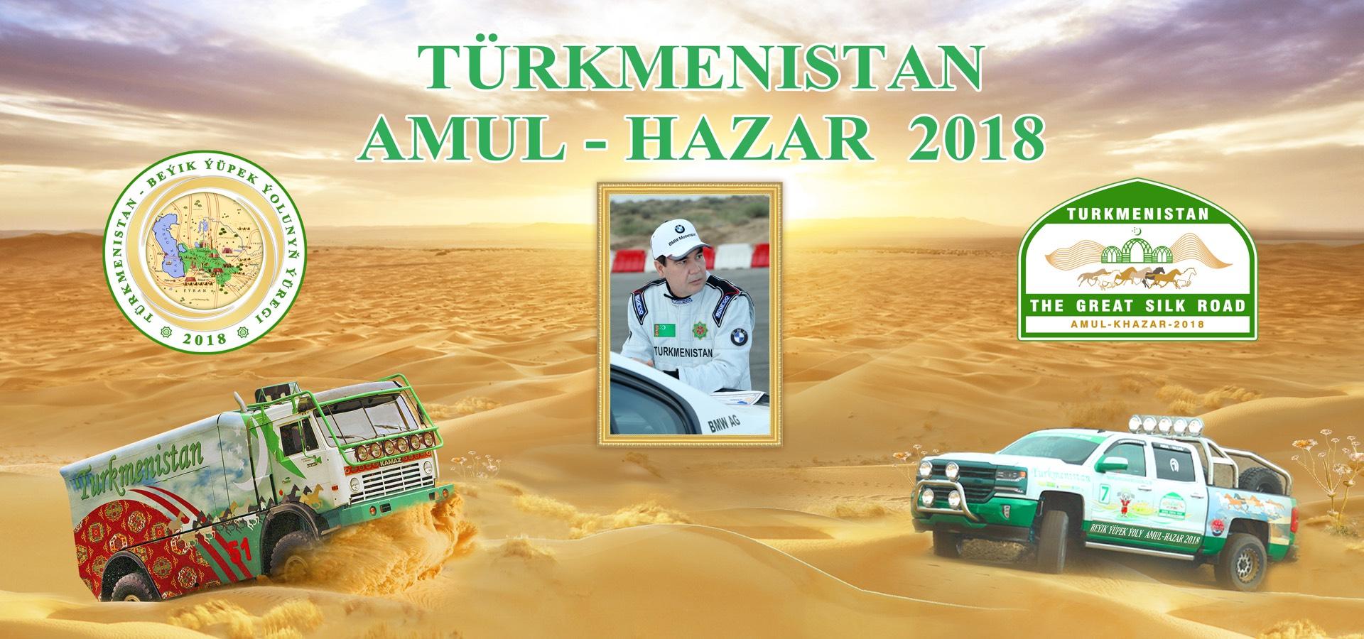 Amul hazar 2018 logo