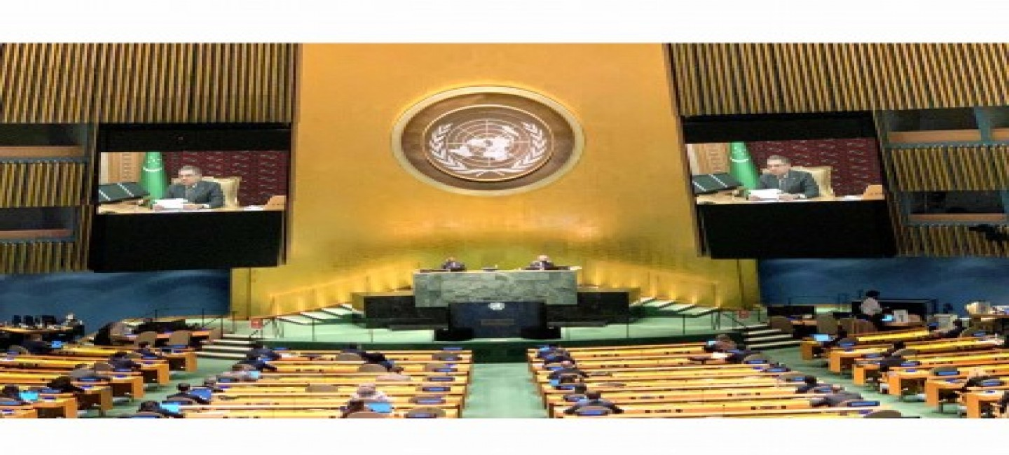 DURING HIS ADDRESS AT THE 75TH ANNIVERSARY SESSION OF THE UNITED NATIONS GENERAL ASSEMBLY, THE PRESIDENT OF TURKMENISTAN PROPOSED TO UNITE THE EFFORTS OF THE COUNTRIES WITH THE AIM OF RESOLVING THE ECOLOGICAL CRISIS