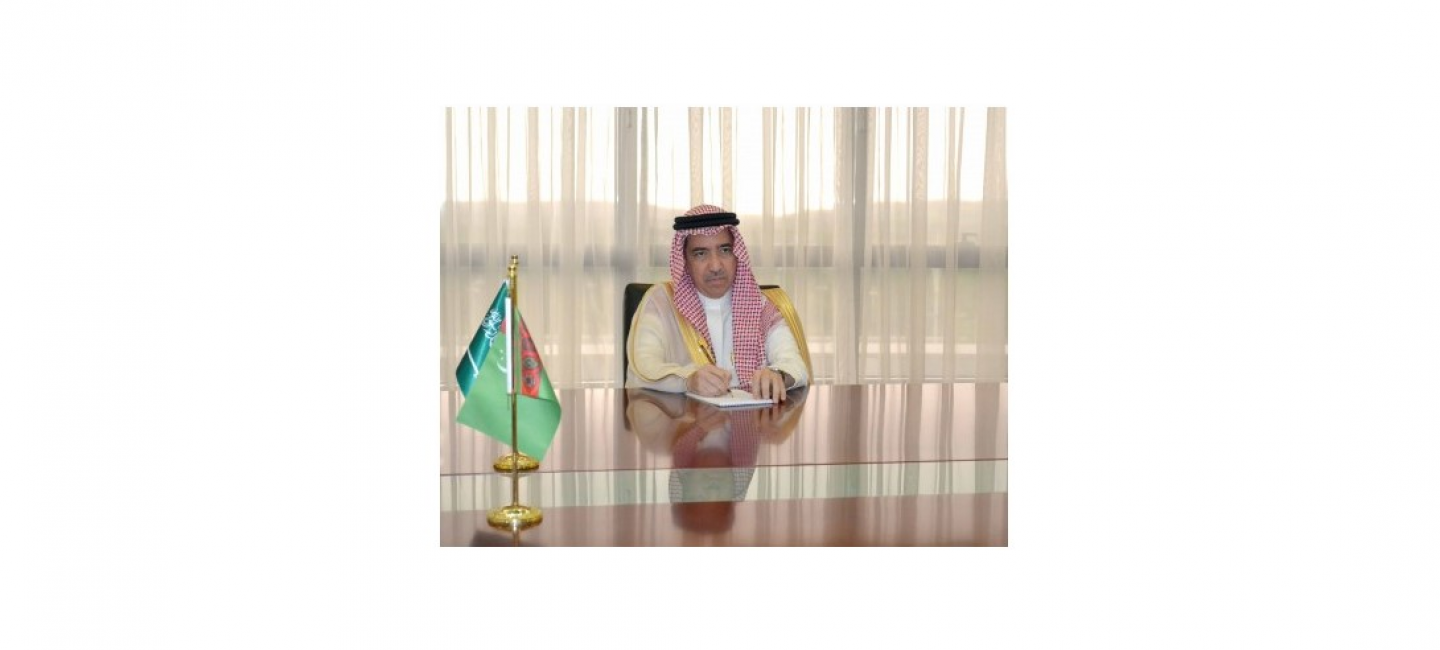 MEETING WITH THE AMBASSADOR OF THE KINGDOM OF SAUDI ARABIA WAS HELD IN THE MFA OF TURKMENISTAN