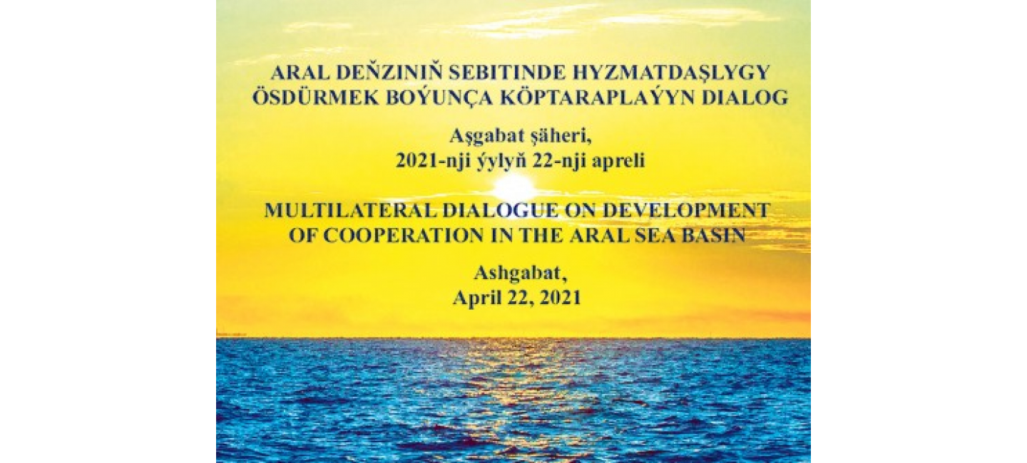 A DIALOGUE ON THE PROMOTION OF COOPERATION IN THE ARAL SEA REGION WAS HELD IN ASHGABAT