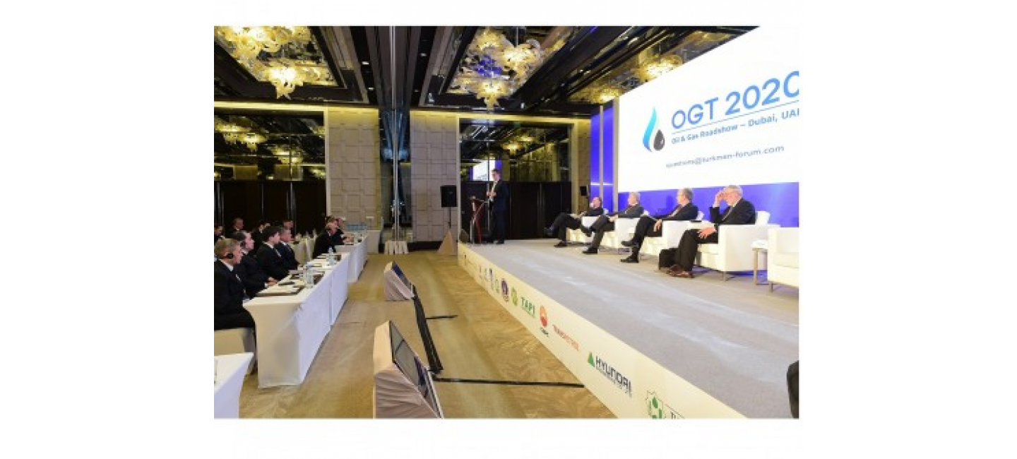 THE RESULTS OF THE OIL AND GAS ROADSHOW OF TURKMENISTAN IN DUBAI WERE SUMMED UP