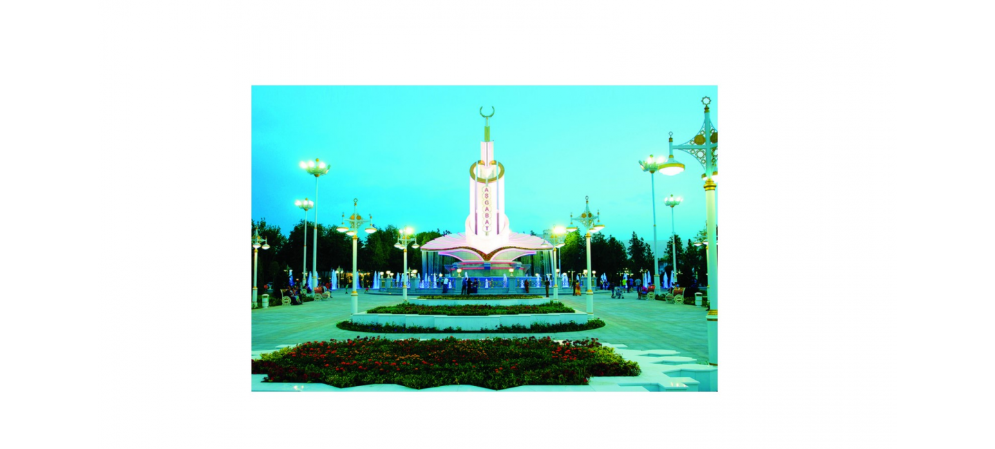 THE PRESIDENT OF TURKMENISTAN HOLDS SESSION ON PREPARATION TO CELEBRATION OF THE 140TH ANNIVERSARY OF ASHGABAT AND DEVELOPMENT OF THE CAPITAL